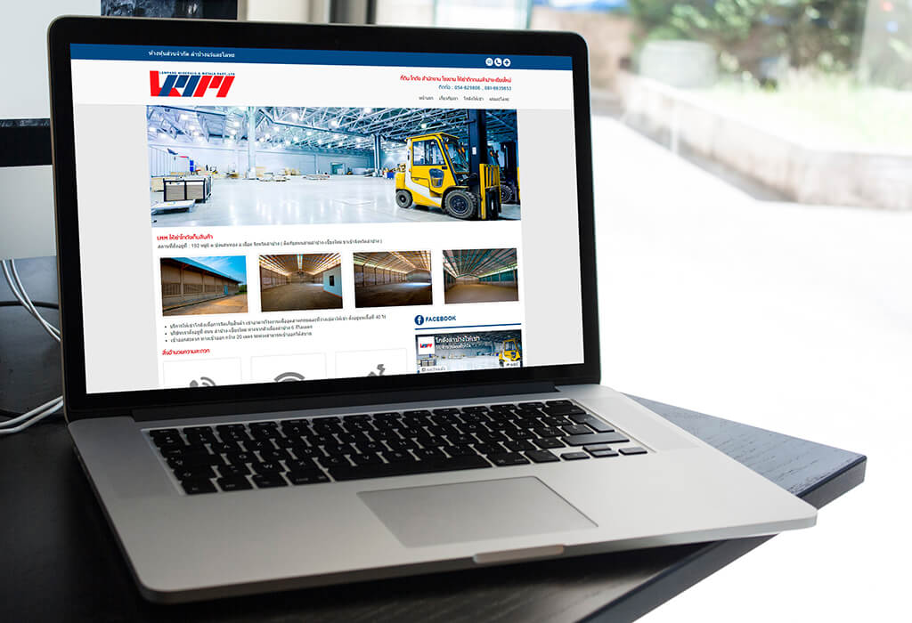 lampang webdesign